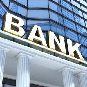 Банки Дугны