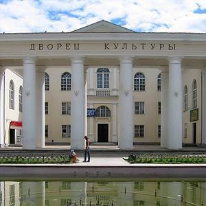 Дворцы и дома культуры Дугны