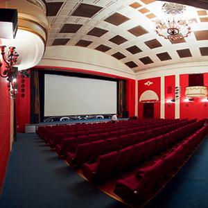 Кинотеатры Дугны