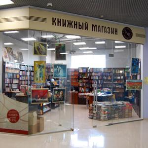 Книжные магазины Дугны