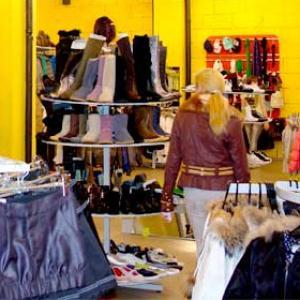 Магазины одежды и обуви Дугны