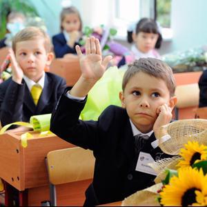 Школы Дугны
