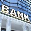 Банки в Дугне
