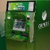 Банкоматы в Дугне