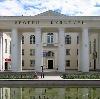Дворцы и дома культуры в Дугне