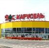 Гипермаркеты в Дугне