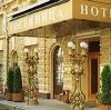 Гостиницы в Дугне