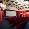 Кинотеатры в Дугне