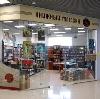 Книжные магазины в Дугне