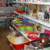 Магазины хозтоваров в Дугне