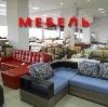 Магазины мебели в Дугне