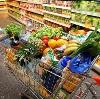 Магазины продуктов в Дугне