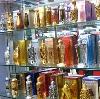 Парфюмерные магазины в Дугне