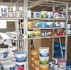 Строительные магазины в Дугне