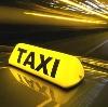 Такси в Дугне