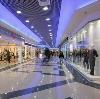 Торговые центры в Дугне