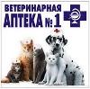 Ветеринарные аптеки в Дугне