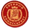 Военкоматы, комиссариаты в Дугне