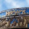 Зоопарки в Дугне